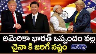 Krishna Pradeep Analysis On China Financial Effect By Trump India Tour | Real Talk with Raghavendra