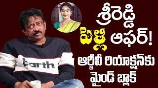 Ram Gopal Varma Reaction on Marriage With Sri Reddy | BS Talk Show | Top Telugu TV