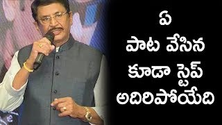 Murali Mohan Speech At Megastar The Legend Book Launch | Chiranjeevi | Ram Charan