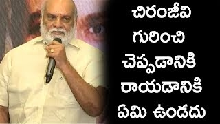 K Raghavender Rao Speech At Megastar The Legend Book Launch | Chiranjeevi | Ram Charan