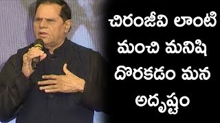 T Subbi Ram Reddy Speech At Megastar The Legend Book Launch | Chiranjeevi | Ram Charan