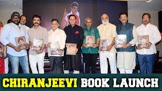 Megastar The Legend Book Launch | Chiranjeevi | Ram Charan