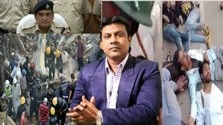 Delhi   42 Died   630 Arrested   123 Cases Field   1st March Ko Kya Hoga Delhi Mein ?  