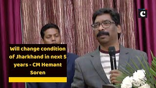 Will change condition of Jharkhand in next 5 years: CM Hemant Soren