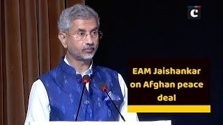 Real negotiations will start now: EAM Jaishankar on Afghan peace deal