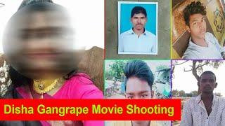 Disha gangrape पर Hyderabad में फिल्म शूटिंग शुरू // THE NEWS INDIA
