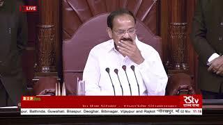 Statement By Minister | Shri Harsh Vardhan in Rajya Sabha: 02.03.2020