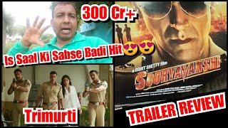Sooryavanshi Trailer Review, Ye Film Is Saal Ki Sabse Badi Hit Hogi