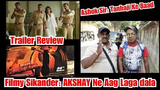 Sooryavanshi Trailer Review By Ashok Sir Aur Filmy Sikander, Ye Film Aag Hai Aag