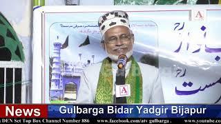 Astana Haz Sufi Sarmasth (Rh) Me Jashan e Gareeb un Nawaz o Yum e Sufi Sarmasth A.Tv News 2-3-2020