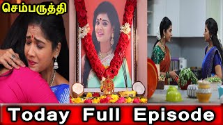 SEMBARUTHI SERIAL TODAY FULL EPISODE|SEMBARUTHI SERIAL 2nd Mar 2020|SEMBARUTHI 02/03/2020 EPISODE