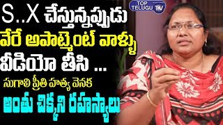 Sugali Preethi Mother Reveals Mysterious Secrets About Her Daughter | Cattamanchi Ramalinga Reddy