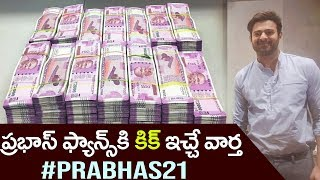 Prabhas Remuneration For Nag Ashwin Movie | Tollywood News | Top Telugu TV