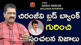 Actor Edida Sriram Exclusive Full Interview || BhavaniHD Movies