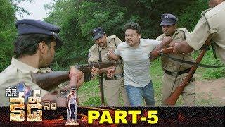 Nene Kedi No 1 Full Movie Part 5 | Shakalaka Shankar | Nikesha Patel