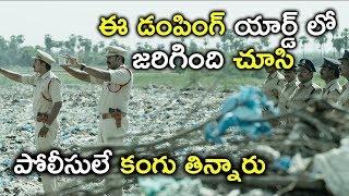 పోలీసులే కంగు తిన్నారు | Latest Telugu Movie Scenes | Surya Latest Telugu Scenes