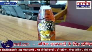 धामनोद पुलिस ने मुखबिर की सूचना पर फिनाइल की आड़ में 42 लाख ₹ की शराब तस्करी करते वाहन को पकड़ा। #bn