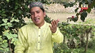 কোন সাধনে পাইবো তোমায়। শরীফ উদ্দিন Kon sadhone paibo tomare By Shorif uddin