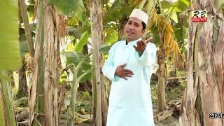 আমার মায় যেনো  কান্দে নারে দেইখো ভাই। শরীফ উদ্দিন Ma zeno kande nare deikho vai By Shorif uddin