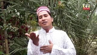 ঘর বাড়ি ছাড়িয়া যাইত গাছতলায়। শরীফ উদ্দিন Ghor bari chariya zaito gach tolay By Shorif uddin