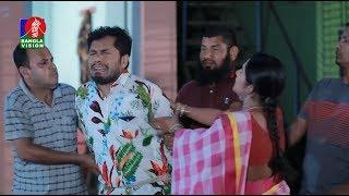 ধরা খেয়ে গণপিটুনি খেলেন জামিল!! | Natok- Chatam Ghor | Banglavision Drama