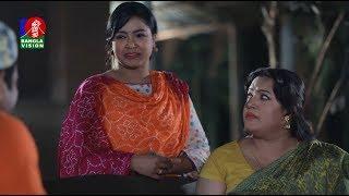 কানাডা নাকি যুক্তরাষ্ট্রে যাবে, ভেবে পাচ্ছে না জকি!! | Natok- Chatam Ghor | Banglavision Drama