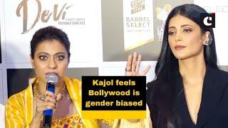 Kajol feels Bollywood is gender biased