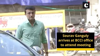 Sourav Ganguly arrives at BCCI office to attend meeting
