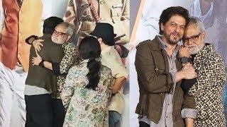 Shahrukh Khan Grand Entry At Kaamyaab Movie Screening | Sanjay Mishra