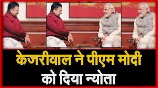 PM Modi से आज मिलेंगे CM Kejriwal, Delhi Violence पर हो सकती है बात