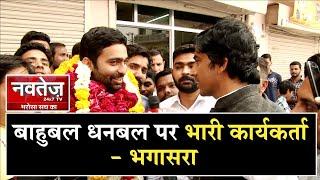 एक शिक्षक का बेटा बना यूथ कांग्रेस अध्यक्ष ! | Sumit Bhagasara Speech | Navtej Tv
