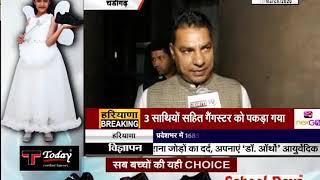 CHANDIGARH : निर्दलीय विधायक नयनपाल से JANTA TV की खास बातचीत
