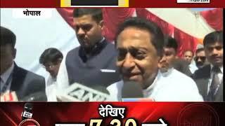 RAJNEETI ||  MADHYA PARDESH में सियासी हलचल हुई तेज || JANTA TV