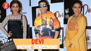 Kajol, Karan Johar, Sonali Bendre Rock The Special Screening Of Devi | Shruti Haasan | Neha Dhupia