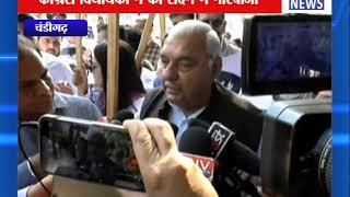 विधानसभा की बजट सत्र की कार्यवाही || ANV NEWS CHANDIGARH