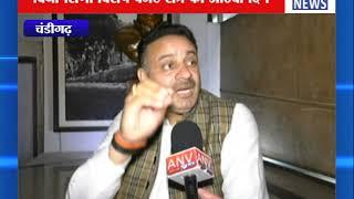 हरियाणा विधानसभा में उठा कोरोना वायरस का मुद्दा ! ANV NEWS CHANDIGARH !