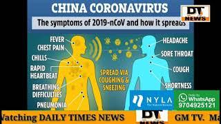CoronaVirus Safety Tips | How to Save From Coronavirus | DTN