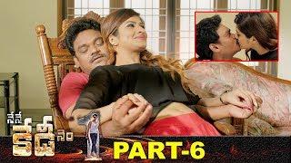 Nene Kedi No 1 Full Movie Part 6 | Shakalaka Shankar | Nikesha Patel