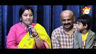 ಚಿರು ಸರ್ಜಾ ಸಿನಿಮಾದಲ್ಲಿ ತಾರ ಮಗನ ಎಂಟ್ರಿ | Thara | Chiranjeevi Sarja | Shivarjuna Press Meet