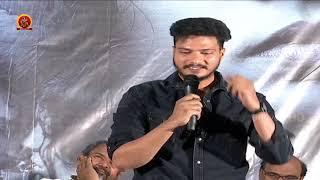 Vikram Shiva Speech at Screenplay Movie Trailer Launch | Vikram Shiva | Pragathi Yadathi