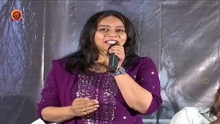 M M Sreelekha Speech at Screenplay Movie Trailer Launch | Vikram Shiva | Pragathi Yadathi