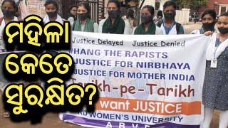 ତାରିଖ ପରେ ତାରିଖ? ଇଏ କି ପ୍ରକାର ବ୍ୟବସ୍ଥା? Odisha's Biggest Public Reaction| Bhubaneswar & Bhadrak