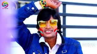 4K Video's Patel Singh Kabadi New Bhojpuri Song 2020