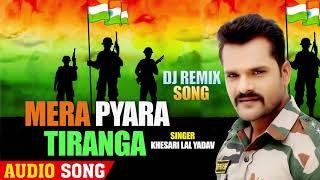 Khesari Lal Yadav new Desh Bhakti 2020 Mera Pyara Tiranga Independence Day special song Desh Bhakti