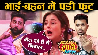 Mujhse Shaadi Karoge | Shehnaz Gill INSULTS Brother Shehbaz BADLY In Front Of All
