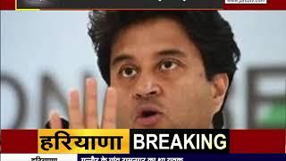 RAJNEETI || RAJNEETI || सिंधिया के गढ़ में BJP ने लगाई सेंध ! ||  JANTA TV||  JANTA TV