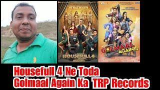 Housefull 4 Beats Golmaal Again In TRP Ratings In Four Premieres