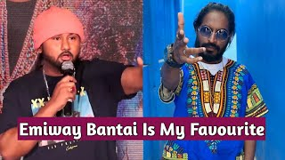 Honey Singh Supported Emiway Bantai - Says He Is  My Favorite Rapper