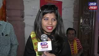 Rajkot| The sorcerer Anchal visited the Rajkot Siddhi Vinayak Temple| ABTAK MEDIA