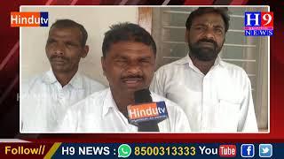Hindhu tv/H9 news కథనానికి స్పందించిన హుస్నాబాద్ ఎమ్మెల్యే